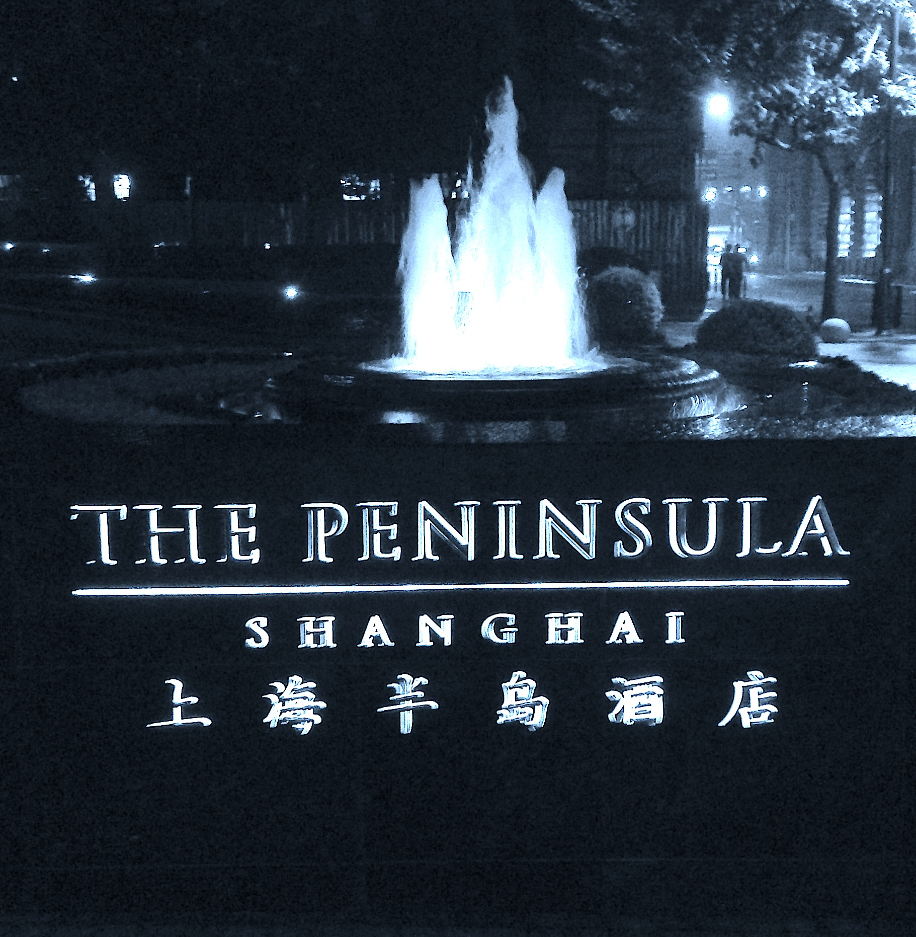 The Peninsula Shanghai